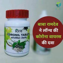 Coronavirus Patanjali Medicine