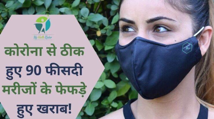 Coronavirus Update in India